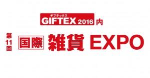 雑貨EXPO
