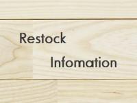 restock_info
