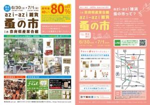 azi-nominoichi18_06